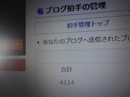 DSC04889_convert_20150818141601.jpg