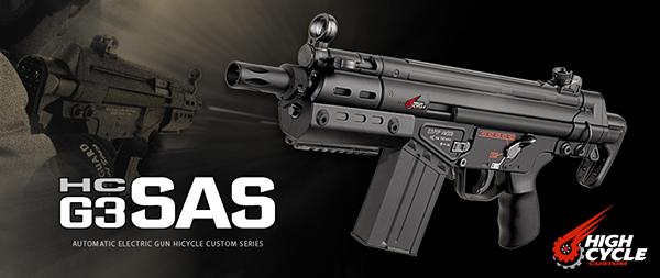 2015810H&K G3 SAS HC