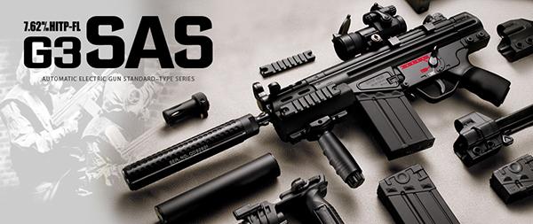 2015810H&K G3 SAS