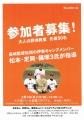 CCF20150117_00000.jpg