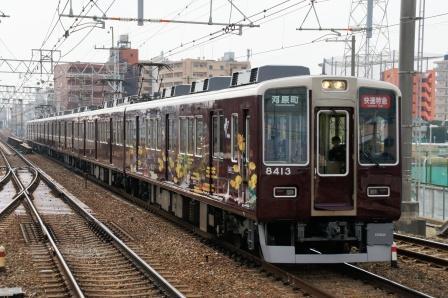 京トレイン代走3