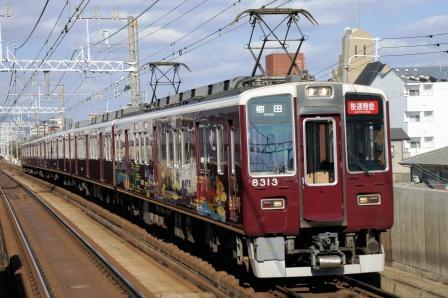 京トレイン代走4