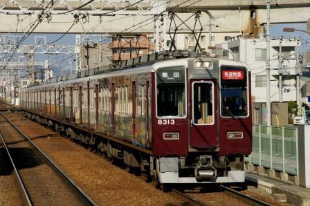 京トレイン代走5