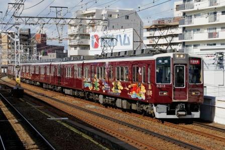 京トレイン6