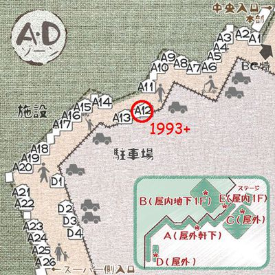 140705kukaku_ad_1.jpg