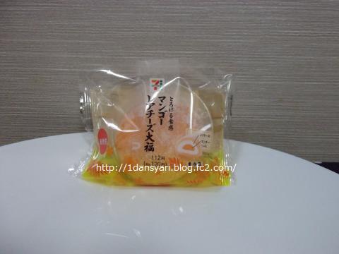 とろける食感マンゴーレアチーズ大福