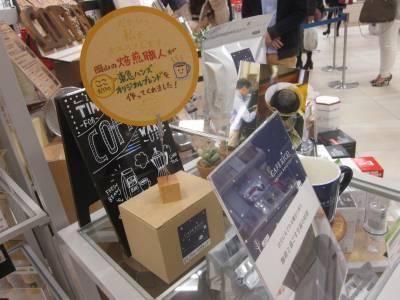 risaizuイオン6761