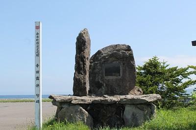 幸福運巡り2015-08-07 (41)