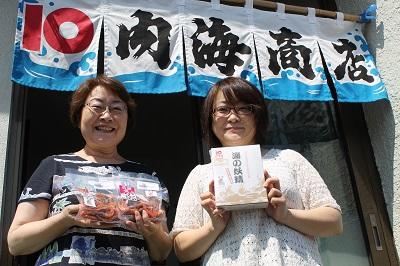 幸福運巡り2015-08-07 (17)