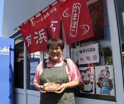 幸福運巡り2015-08-07 (27)