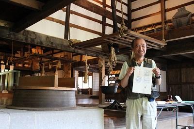 幸福運巡り2015-08-07 (51)