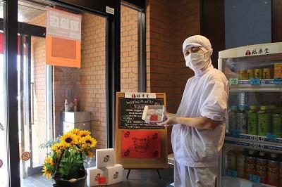 幸福運巡り2015-08-07 (63)