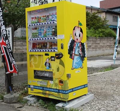 自販機金次郎 (5)