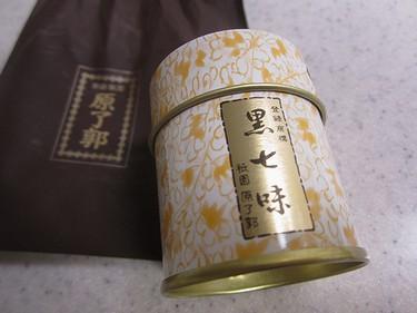 20141223しみちゃんから (2)