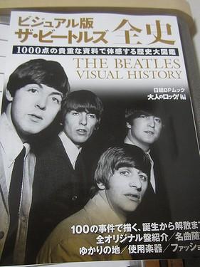 ビートルズの本