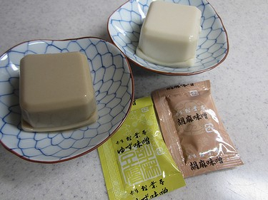 20150106 ごま豆腐 (2)