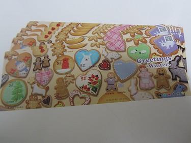 52円切手 (1)