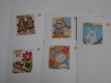 52円切手 (3)