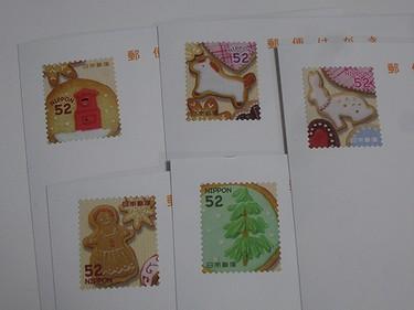 52円切手 (4)