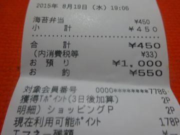 mini_DSC02118.jpg