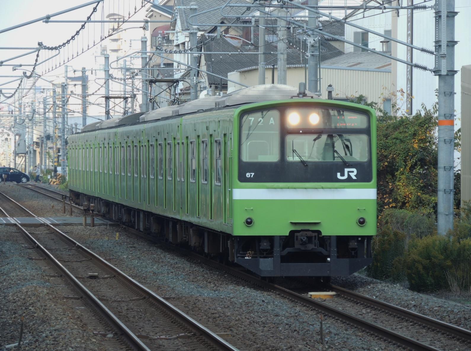 DSCN9868.jpg