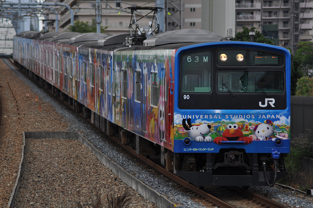 1409kansai (101)