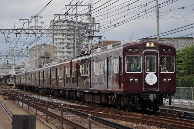1409kansai (132)