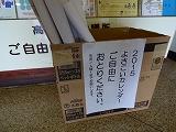 039_20141229001106eda.jpg