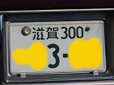 150_201502170037420a6.jpg