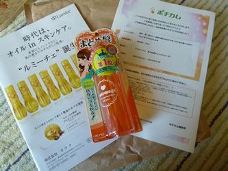 ブログ用004-2015 07 18-142514