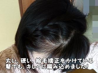 ブログ用007-2015 07 21-132004