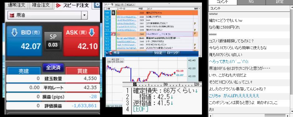 2015-8-14_11-51-8_No-00.png