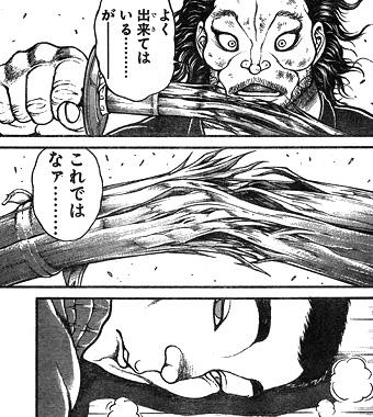 bakidou73-15082004.jpg