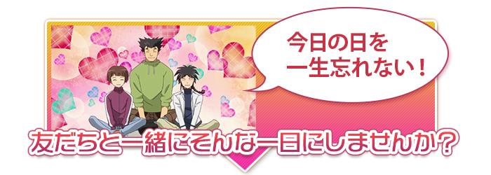 anime_title04.jpg