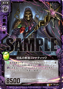 card_150120.png