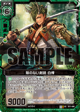 card_150121.png