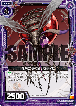 card_150818.png