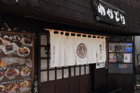 美味しい軽井沢 2015