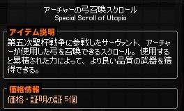 syoumei2.jpg