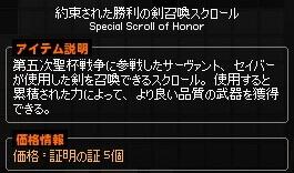 syoumei3.jpg