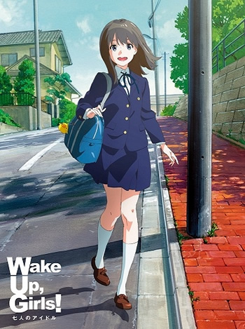 劇場版 Wake Up, Girls!七人のアイドル パッケージのタイトルロゴ