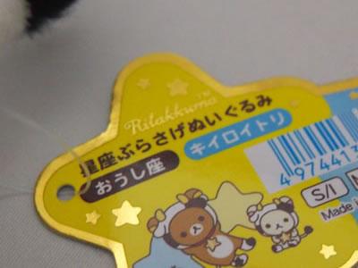 kiiro150125_01.jpg