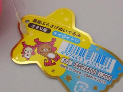 kiiro150125_04.jpg
