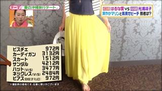 battle-fashion-20150818-014.jpg