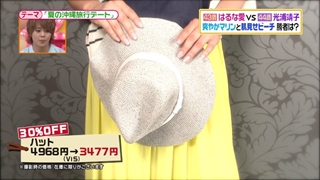 battle-fashion-20150818-016.jpg