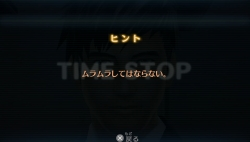 tt11.jpg