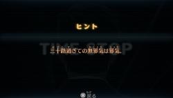 tt12.jpg