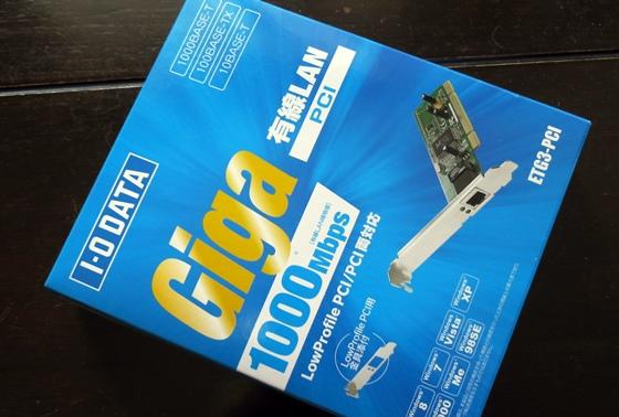 LANボードパッケージ