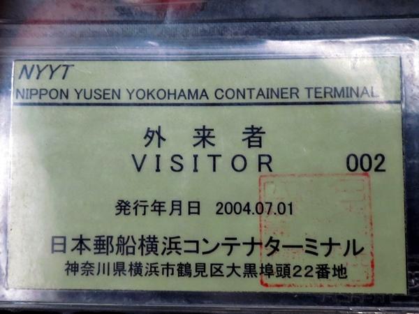 150805コンテナターミナル-07