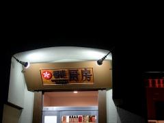 hongkong202.jpg